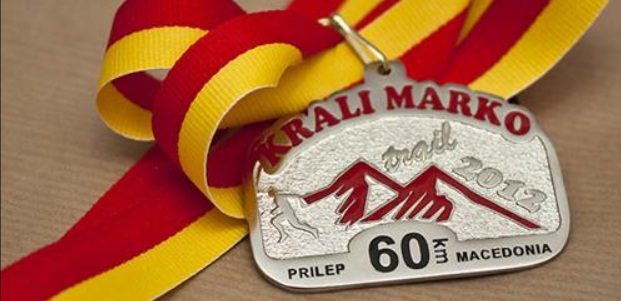 SEAVUS PEOPLE TOOK PART IN THE ULTRA TRAIL RACE IN PRILEP